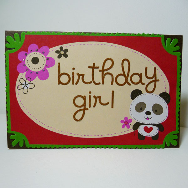 Card 095 of 209