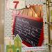 JYC 2010 - December 7th