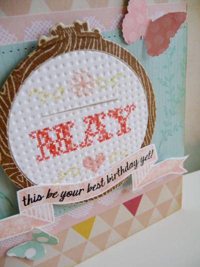 Stitched birthday wishes - 2014-01-07 - koolkittymusings.typepad.com