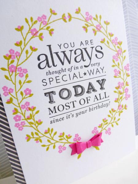 Floral birthday wishes - 2016-08-11 - koolkittymusings.typepad.com