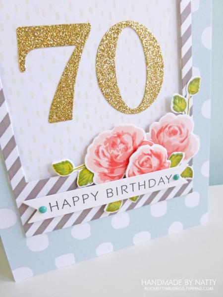 70the birthday wishes - 2017-01-02 - koolkittymusings.typepad.com