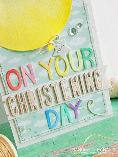 Christening card - 2017-04-07 - koolkittymusings.typepad.com