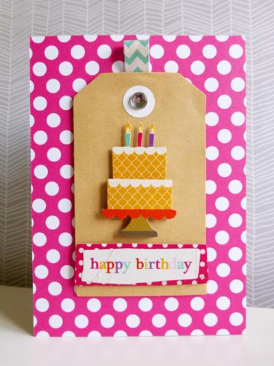 Ruby Rock-it birthday card - 2015-07-22 - koolkittymusings.typepad.com