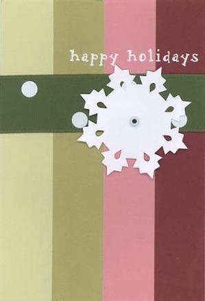 Qvc_happy_holidays